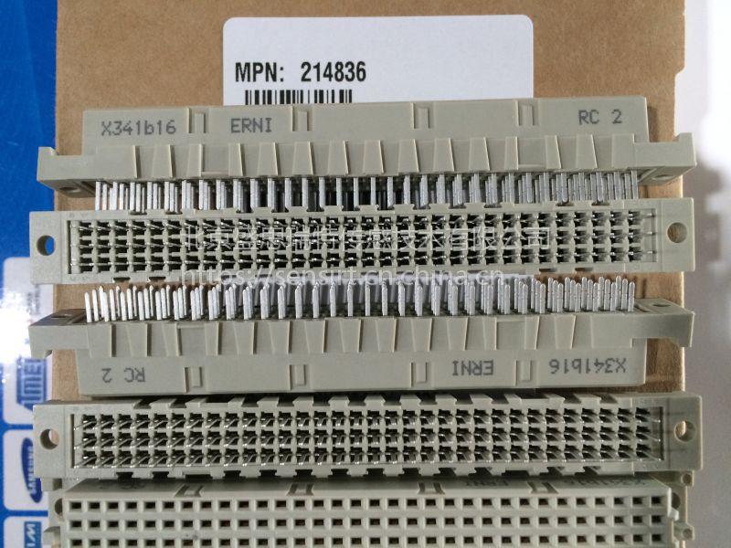 ERNI恩尼公弯焊接E160型连接器384294