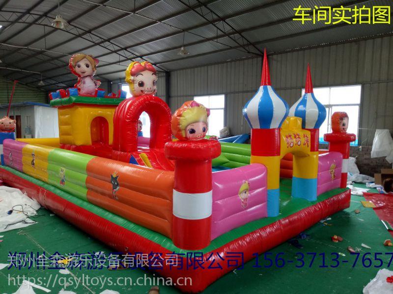 郑州全森游乐出售儿童游乐场充气城堡 充气城堡滑梯等其他玩具