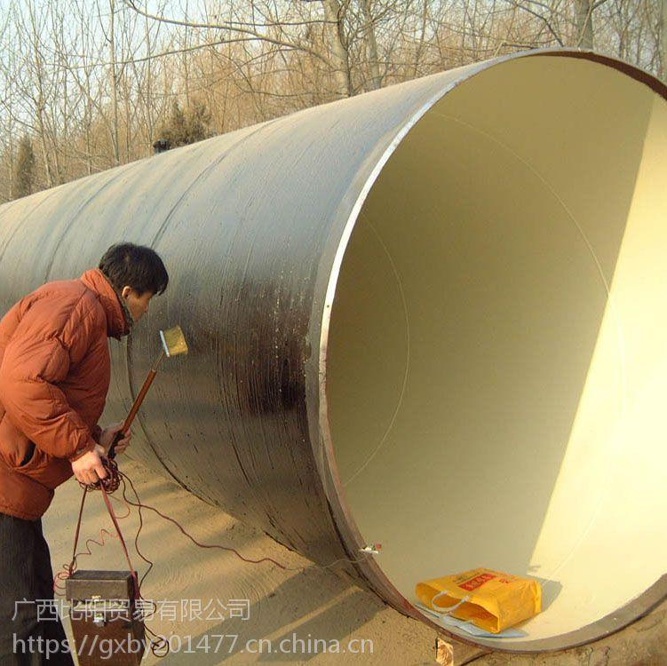 广西一通内外涂塑螺旋钢管河池百色一通529*12涂塑螺旋钢管