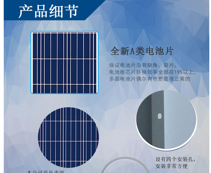 供应315W多晶太阳能电池板 卓越的弱光效应 质保20年