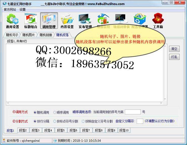 http://himg.china.cn/0/4_455_233586_740_574.jpg
