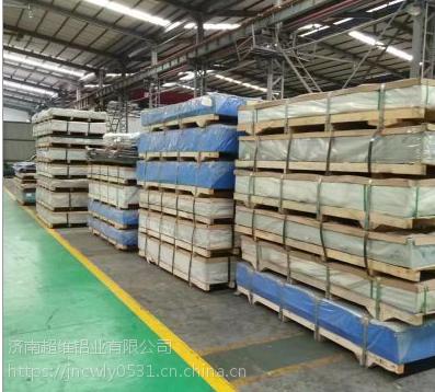 长沙5083铝板厂家/长沙5052合金铝板现货/无锡5083铝板现货价格(重点)