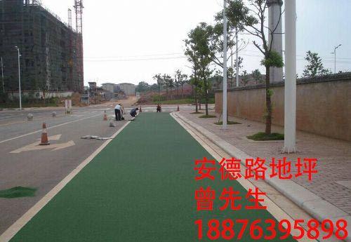 http://himg.china.cn/0/4_455_234778_500_345.jpg