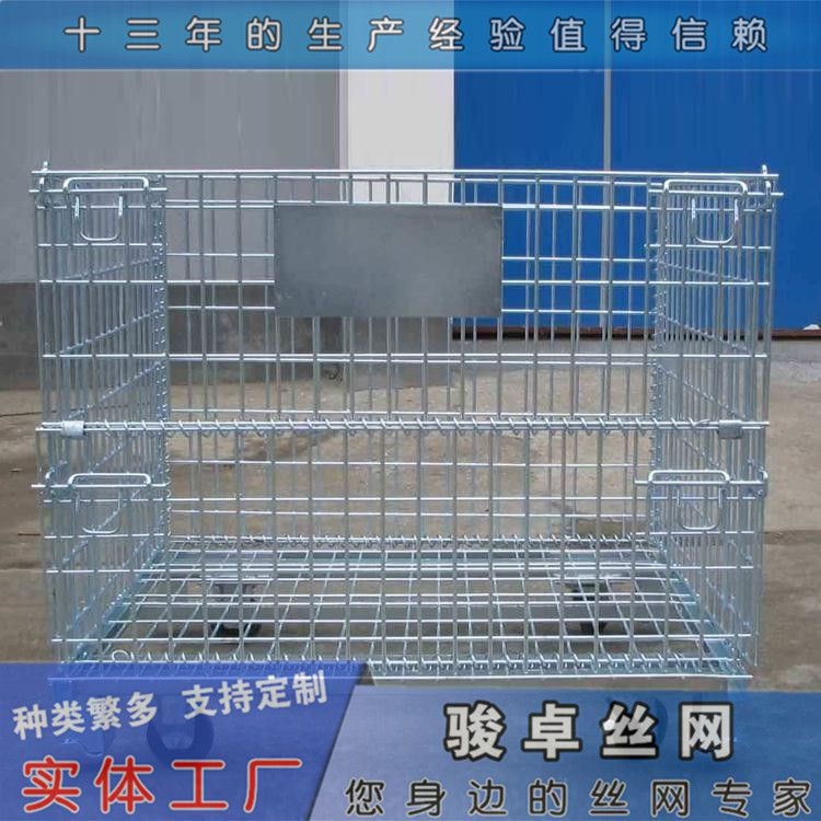 带盖仓库笼|标准周转铁框|分拣金属料箱批发