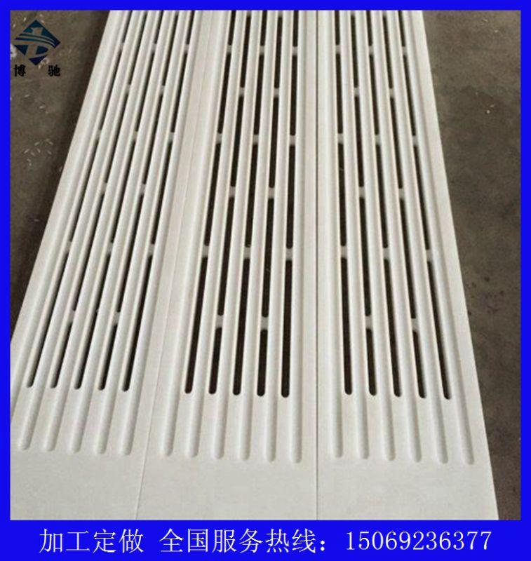 高分子量吸水箱面板 高密度聚乙烯吸水箱面板定制