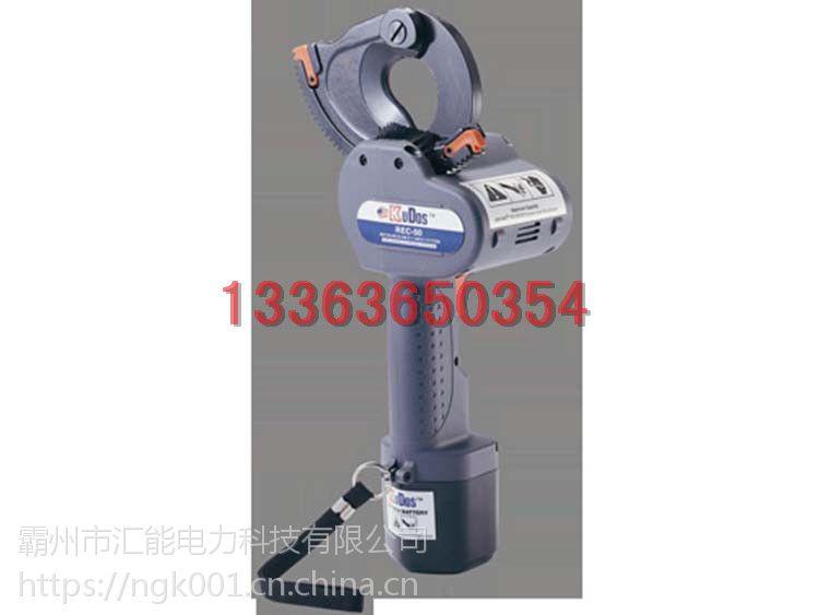 代理销售 充电式棘轮切刀LEC-50液压切刀 断线钳 断线钳汇能