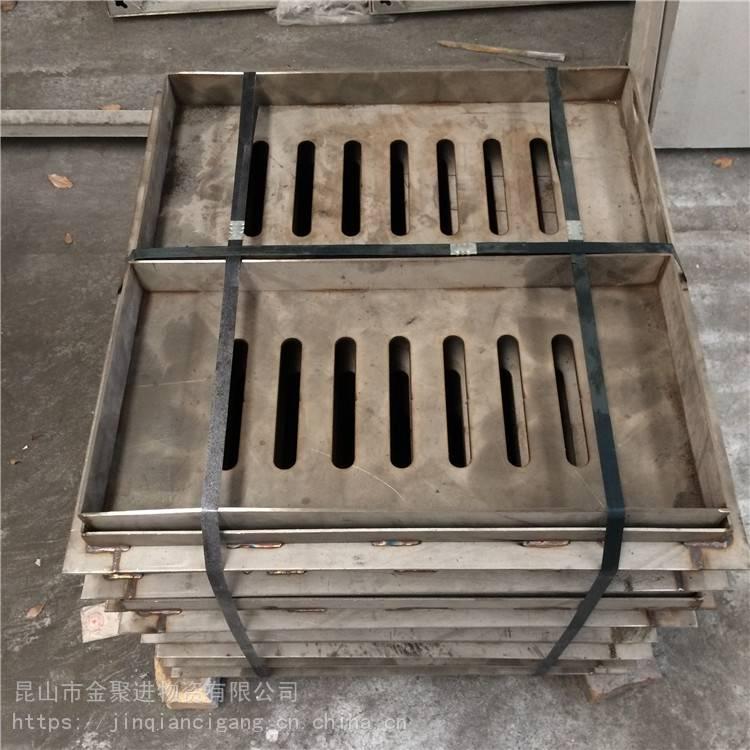 金聚进 厂家批发304不锈钢隐形井盖 道路雨水污水井盖可定制