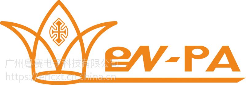 广州粤赛公共广播系统纯后级功放