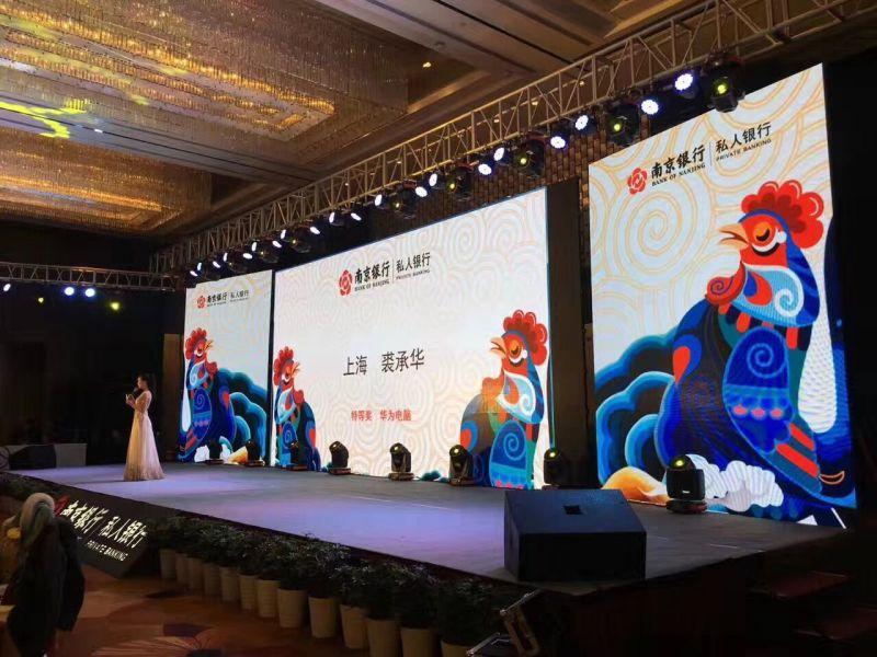 上海校庆布置搭建公司