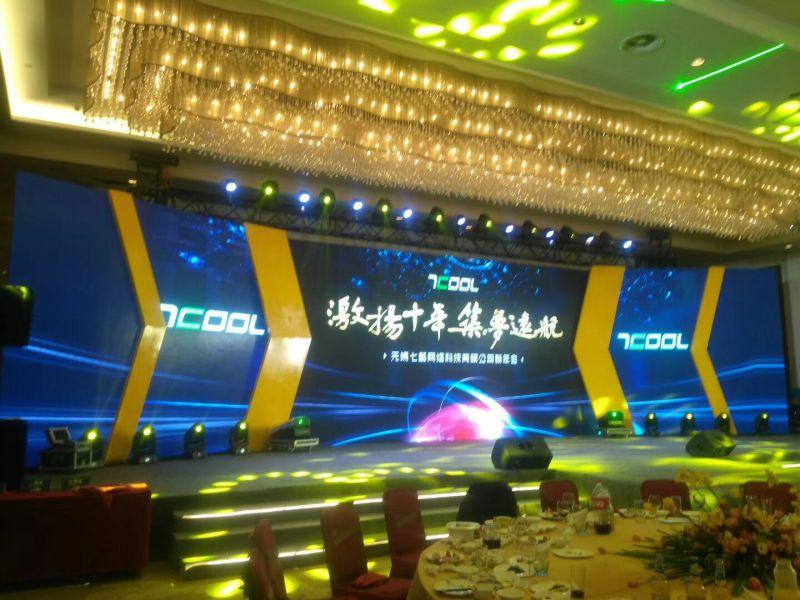 上海舞台光束灯出租公司