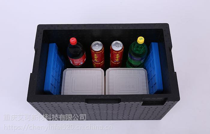 石家庄EPP保温周转盒新型包装特价批发