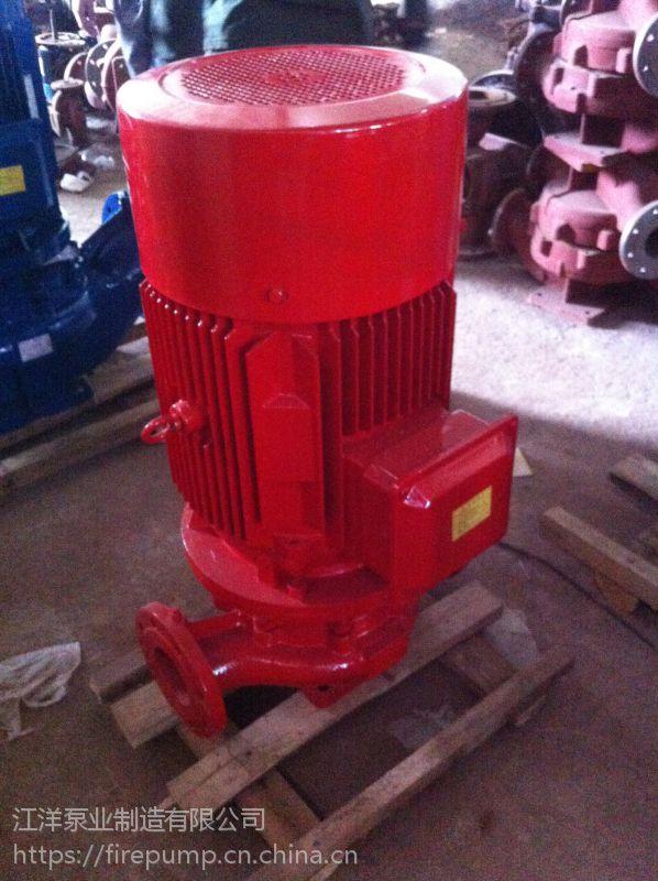 抚州市喷淋增压泵XBD11/6.5-65L立式多级喷淋给水泵