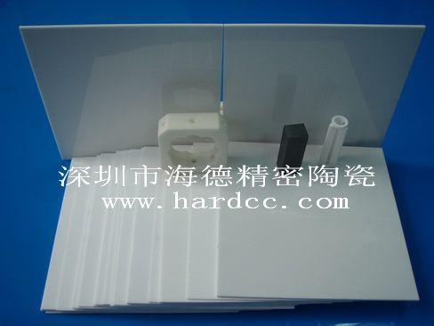 加工 氧化铝陶瓷基板 陶瓷绝缘板 厂家直销