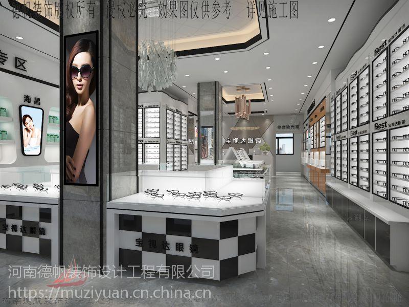 榆林眼镜店设计装修 眼镜展柜定制制作 柜台制作 展柜生产厂家