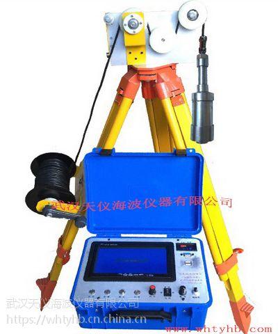 供应井下钻孔电视,孔内摄像成图仪