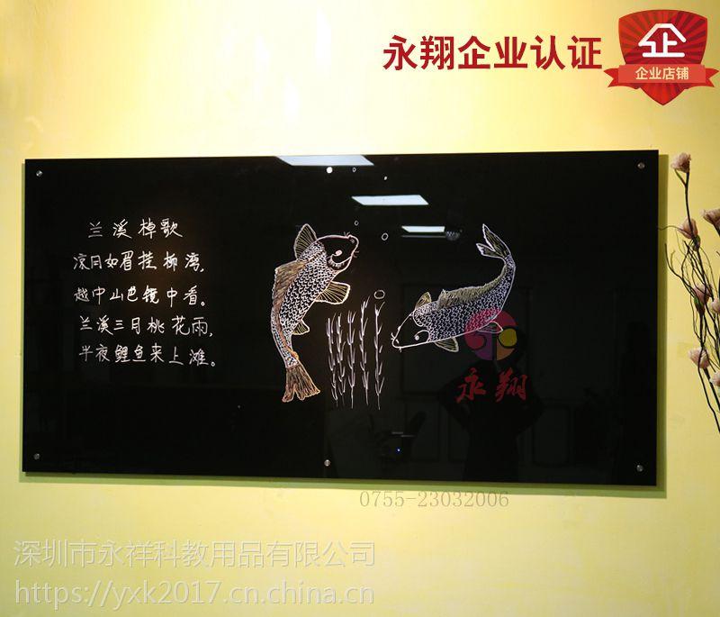 东莞推拉黑板挂式Q阳江磁性教室大黑板W辅导班黑板讲课