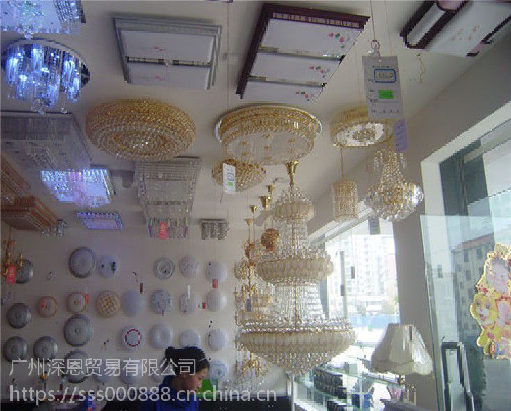 香港照明展展位共创美的前程,共度美的人生(秋季)
