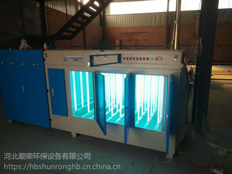 厂家促销 废气净化设备 光氧废气处理设备河北顺荣环保厂家直销