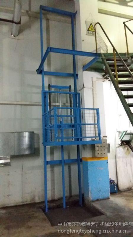 中山东凤镇厂家供应sjd微型升降货梯,微型液压提升机装卸提升机,传菜