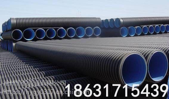 HDPE双壁波纹管,PE波纹管,耐压性强