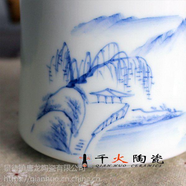 带盖水杯定做 办公室泡茶陶瓷杯子订制