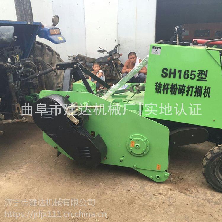 大型玉米秸秆全自动打捆机 玉米秸秆粉碎打包机