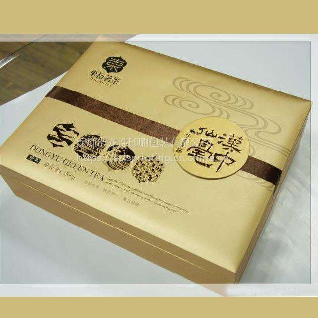 精装盒印刷,茶叶盒定制,深圳龙泩印刷包装专业定制