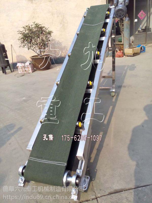 山东双升降皮带机 加厚防滑式 尼龙带输送机