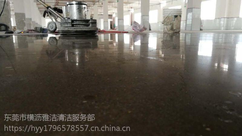 陆丰市内湖、桥冲、、西南镇厂房水泥地面起砂起灰解决办法——水泥地硬化