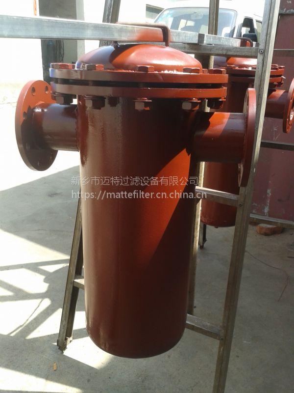 MQF-80汽水分离器空压机除水必选设备、压缩空气油水分离器、厂家供应旋流式汽水分离器