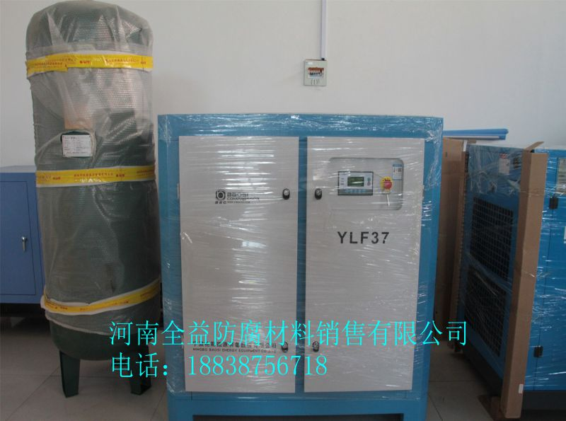 鲍斯螺杆式压缩机型号YLF37 活塞式空压机 空压机零配件 可变频低噪音防爆