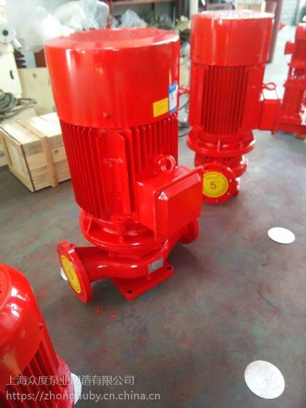 厂房用消防恒压切线泵 XBD5.0/20G-HL 18.5KW 资质齐全 不阻塞