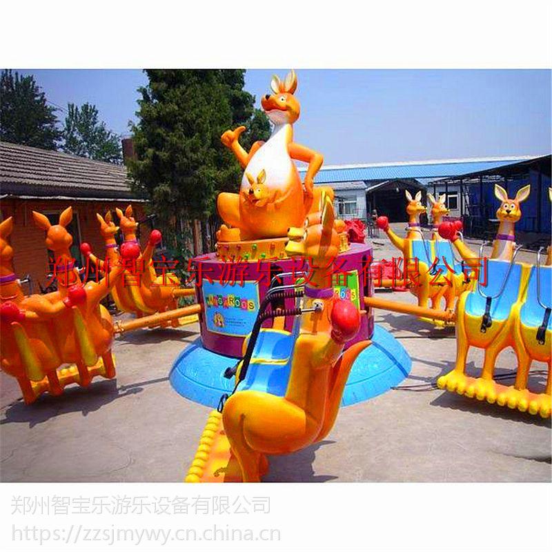 智宝乐游乐设备厂家直销袋鼠跳 儿童游乐设施