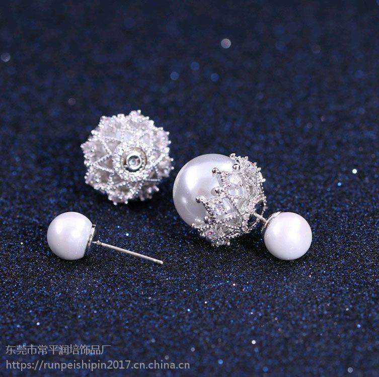 简约女式前后大小款珍珠双面耳环耳饰 耳饰厂家供应 可定制