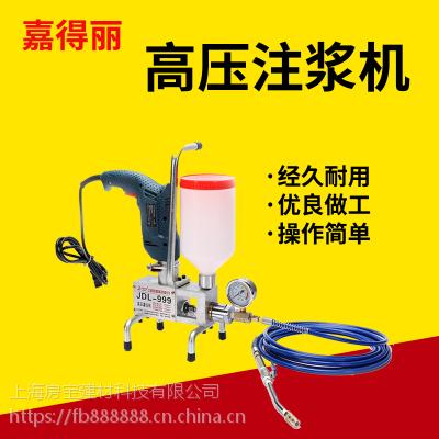 高压注浆机防水堵漏的施工原理和方法