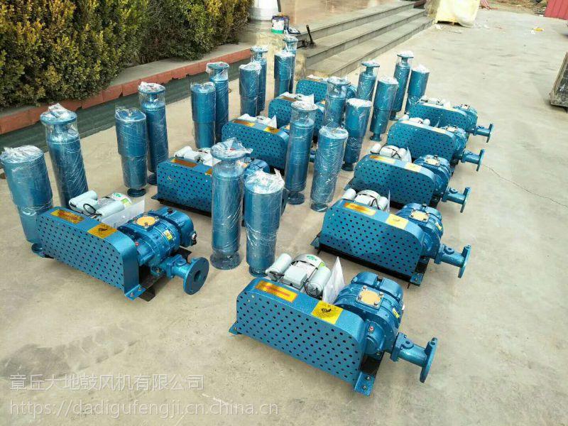 CRB-125/11KW微孔曝气鱼塘增氧机 增氧罗茨风机 水产养殖增氧机厂家