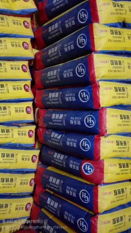 重庆武隆瓷乐贴强力瓷砖胶厂家直销量大丛优