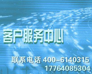 欢迎进入~@武昌区海信空调空调各点售后服务网站*咨询电话