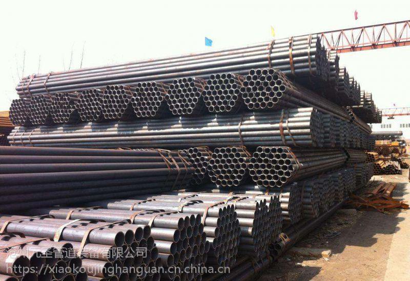 直缝焊管厂|小口径直缝焊管|国标直缝焊管价格
