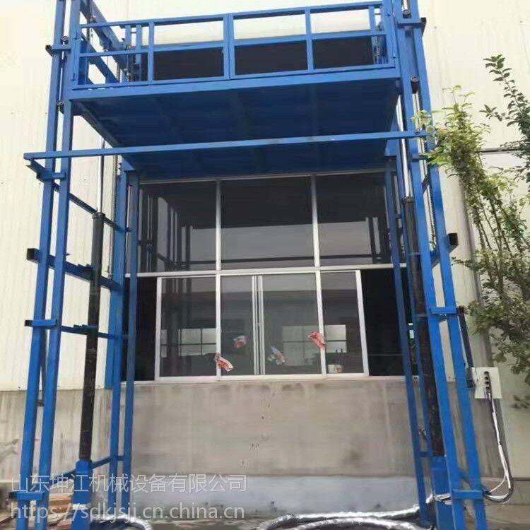 直销导轨式地下室升降平台电动物料提升机货梯家用外墙电梯液压云梯