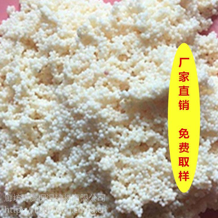 齐齐哈尔D201阴离子交换树脂哪家好 青腾D201阴离子交换树脂供货商