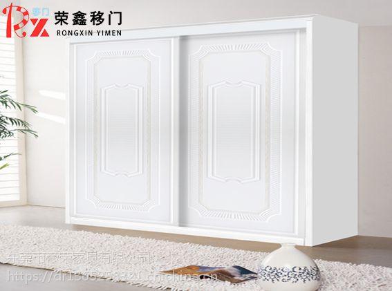 白色的衣柜推拉门家具该如何去污