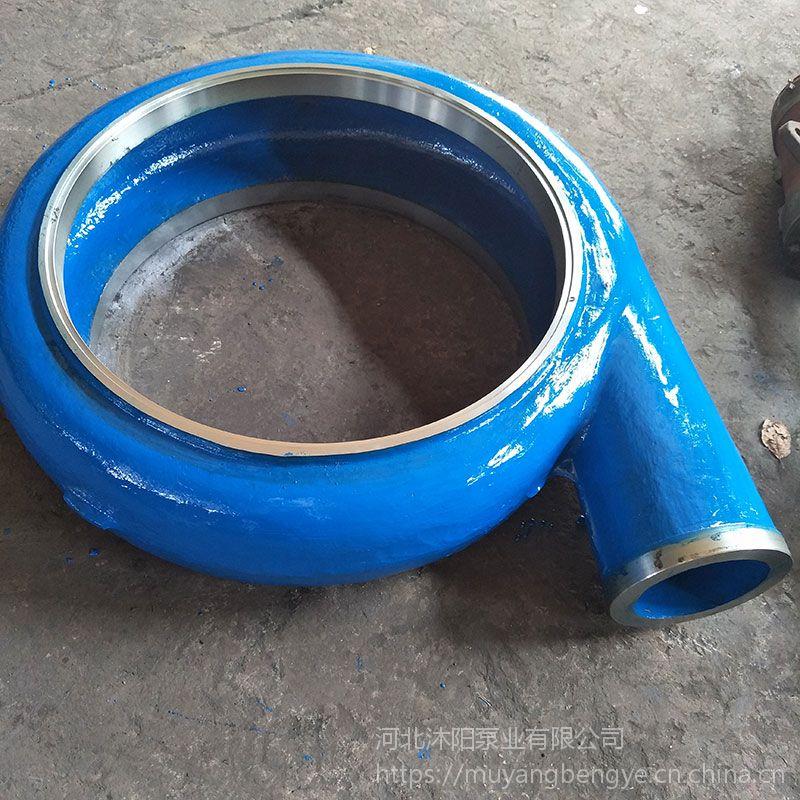 沐阳供应渣浆泵及渣浆泵配件100ZJ-I-A36护套