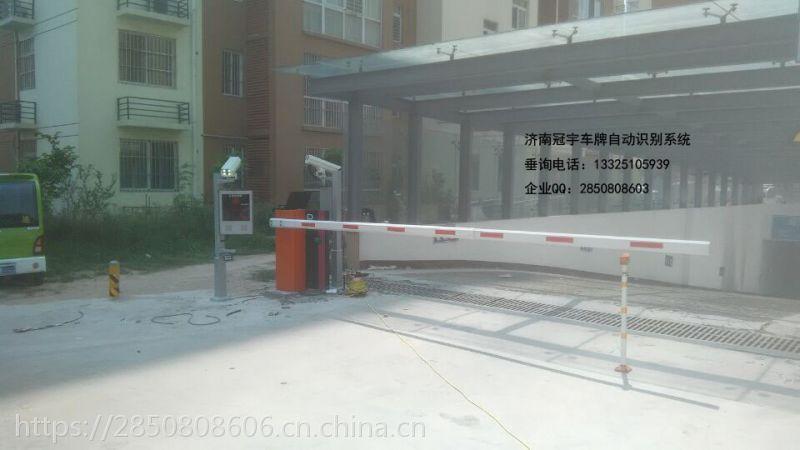 车牌识别 济南冠宇智能小区停车场高清车牌识别系统一体机