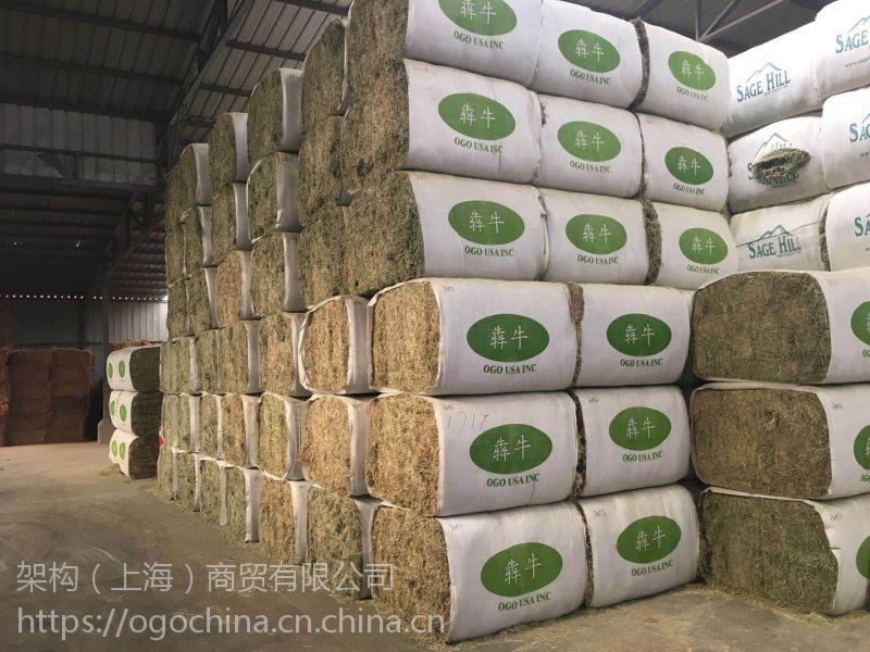 新到港美国进口苜蓿草-犇牛,ET和ZHI 品相好,货源稳定