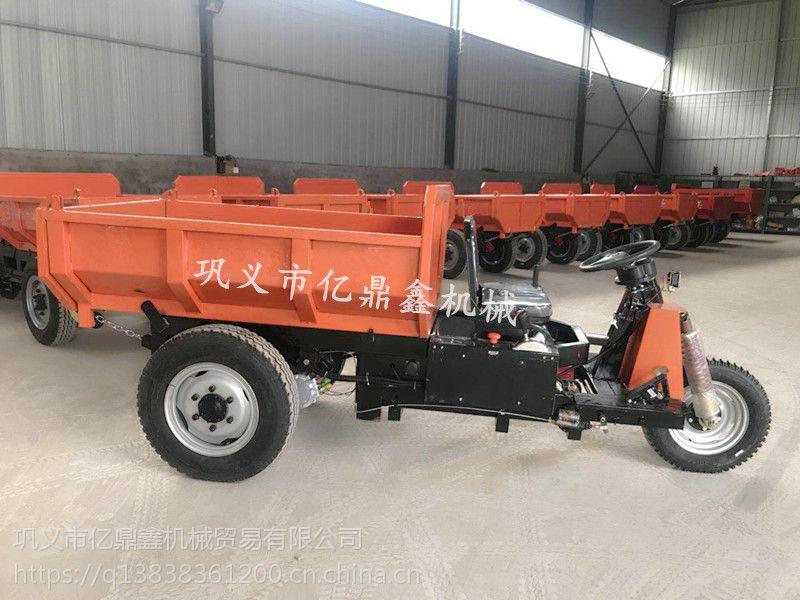 矿用电动三轮车,载重量从1吨到5吨,完全满足矿山运送物料要求