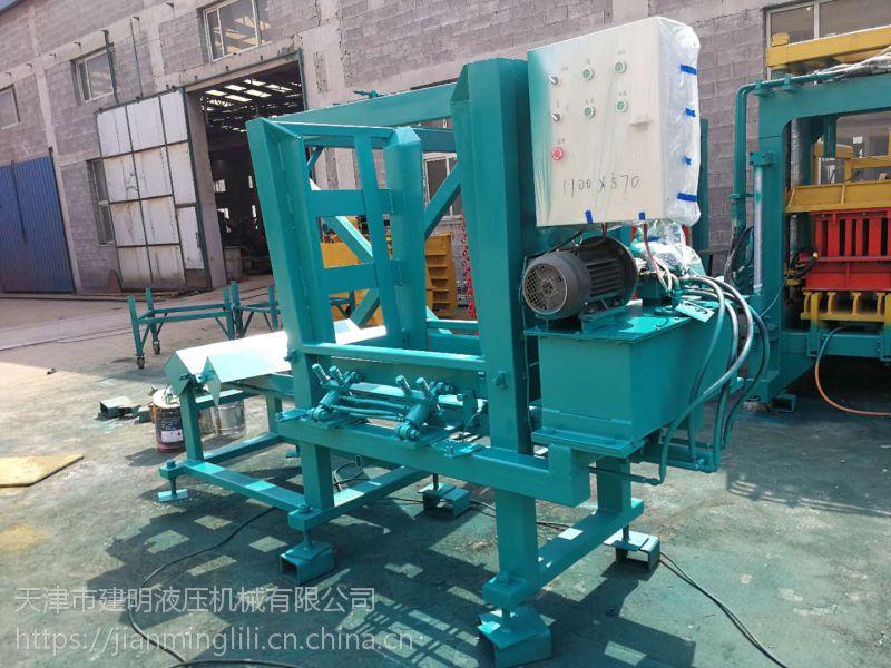 供应陕西渭南地区全自动面包砖机