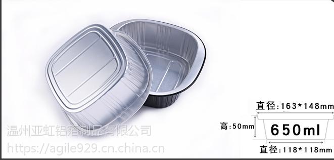 亚虹航空铝箔一次性餐盒烘焙焗饭盒外卖打包盒10套带盖
