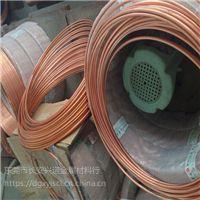 直销冷拉薄壁紫铜管T3 脱脂紫铜管 C1010制冷器用紫铜管