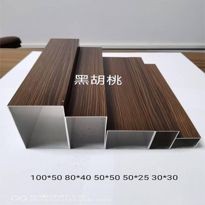 木纹铝方通吊顶和辅材配件生产厂家-欧百得